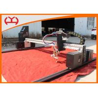 Wholesale 0 - 8000 mm / min Gantry Cutting Machine Plasma / Flame CNC Gas Cutting Machine from china suppliers