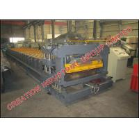 Wholesale Chromadek Colour Steel Q-Tile Roofing Sheet Roll Forming Machine, Metal Glazed Roof Tile Making Equipment from china suppliers