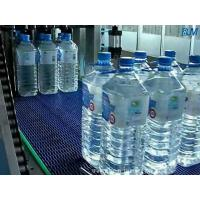 Wholesale High Speed Full Automatic PET Bottle Shrink Wrap Packaging Machine 15 Packs/Min from china suppliers