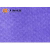 Wholesale 100% Non Woven Polypropylene Fabric Eco - Friendly Convenient from china suppliers