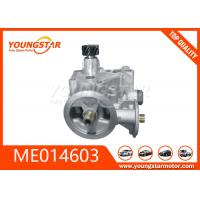 Buy cheap Oil Pump For Mitsubishi  Fuso Canter 4D31  ME014603  ME 014603 ME-014603 from wholesalers