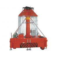 Wholesale 22 Meters Hydraulic Lift Platform , GTWY 8 - 100 Aluminium Work Platform OEM from china suppliers