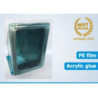 Wholesale Removable stab proof duct protection film 3mil temporary pe protective film from china suppliers