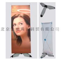 Wholesale Trade show display 150g PVC roll up banner, 180g PP paper or 220g glossy X - banner stand from china suppliers