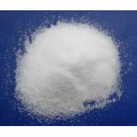 Wholesale Water Soluble Phosphorus Fertilizer from china suppliers