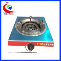 Wholesale Singal Table Top LPG Commercial Gas Stove Burner for Kitchen from china suppliers