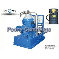 Wholesale Heavy Fuel Oil Cleaning Power Plant Equipments Power Generating Equipment from china suppliers