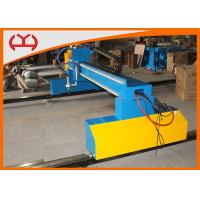 Wholesale Dragon Type Automated Plasma Cutter / CNC Oxygen Cutting Machine 1500W from china suppliers