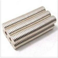 Wholesale High energy segment, ball, cylinder N40 Neodymium permanent magnet for industry from china suppliers