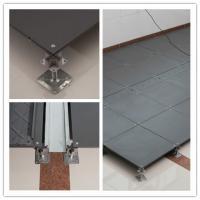 Wholesale 500mm Trunking Raised Floor System Adjusted Height 35 ~ 150mm from china suppliers