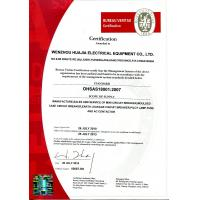 WENZHOU HUAJIA ELECTRICAL EQUIPMENT CO.,LTD. Certifications
