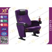Wholesale Fabric Covered  Multiple Row Number Customized Tip Up Movie Theatre Seating Chairs from china suppliers