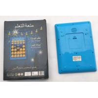 Wholesale QT0828 The Arabic and English tablet computer quran PDA from china suppliers