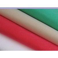 Quality Non-woven fabric OEM&ODM factory in China for sale