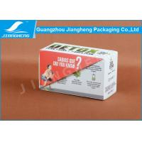 Wholesale Matte lamination gift tea box 350gsm coated paper for 40 bags with partitions from china suppliers