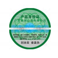 China Product Identification Anti Counterfeit Labels Optically Variable Ink Printing Film Roll on sale