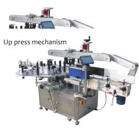 Wholesale Self adhesive sticker labelling machine cups labeling machine well known main converter from china suppliers