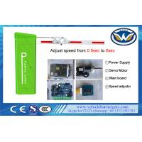 Wholesale Low Noise Auto Closing Parking Barrier Gate DC Backup Battery from china suppliers