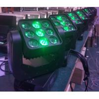 Buy cheap 9*12W LED Mini Color Wash Moving Head Pixel Mapping Control Stage Lighting from wholesalers