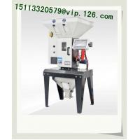 Wholesale Plastic gravimetric system /gravimetric machine with CE/Weighing mixer For Luxembourg from china suppliers