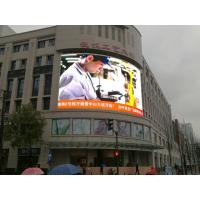 Buy cheap P10 P8 P6 outdoor media advertising billboard wall for full color video show from wholesalers