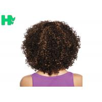 Wholesale Near To Real Hair Wig Natural Look Curly Full Head Synthetic Curly Wigs from china suppliers