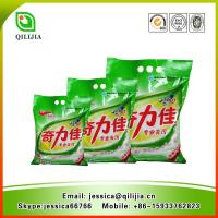 Wholesale Wholesale Best Quality Laundry Detergent Powder For Iraq Market from china suppliers