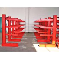 Wholesale Double Side Industrial Cantilever Racking System For Raw Material Storage from china suppliers