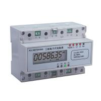 Wholesale Three Phase modular energy meter , Din Rail KWH Meter with 4 wire from china suppliers