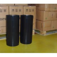 Wholesale black plastic stretch film agriculture silage wrap from china suppliers