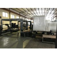 Wholesale Paper Roll Cutting Machine / Slitting Machine Equipped With Hydraulic Shaftless Roll Stands from china suppliers