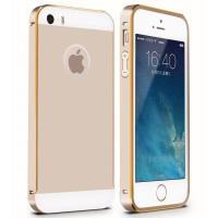 """Buy cheap 4.7"""" mobile phone aluminum case for iphone 6, aluminum metal hard case from wholesalers"""
