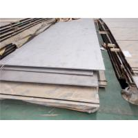 Wholesale Metric Stainless Steel Plates from china suppliers