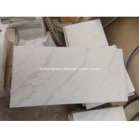 Wholesale Landscape Veins White Sandstone Tiles(White Shade) from china suppliers