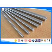 Wholesale Dia 2-800 Mm Chrome Plated Steel Bar S355JR Steel Material 800 - 1200 HV from china suppliers