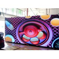 Buy cheap P1.56 indoor led display wall HD LED screen for indoor stage video wall usage from wholesalers