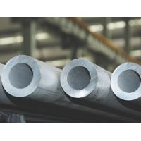 Wholesale Annealed & Pickled Stainless Steel Seamless Pipes from china suppliers