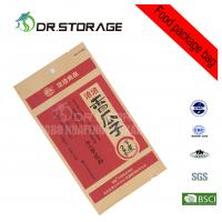 Wholesale Fin Seal Recycled Sunflower Seed Lamination Paper Food Package from china suppliers