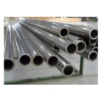 Wholesale ASTM A213 A312 TP347 pipe tube from china suppliers