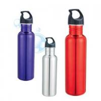 Wholesale Water Bottle (CL1C-GSD07501D) from china suppliers