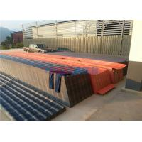 Quality Villas ASA Antique Tile / Roof Tile Making Machine Two Layers Easy Installation for sale