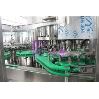 Wholesale 5Kw PET Bottle Flavor Juice Production Line 4 in 1 Liquid Filling Machinery from china suppliers