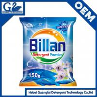 Wholesale washing powder from china suppliers