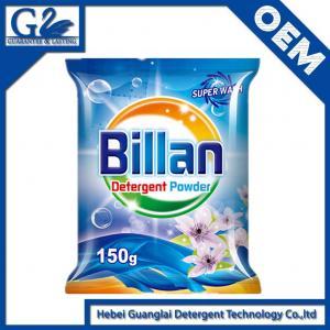Buy cheap washing powder from wholesalers