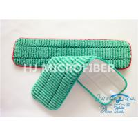 Wholesale Eco-Friendly Microfiber Dust Mop Backing With Velcro , Floor Duster Mops from china suppliers