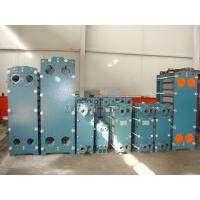 Wholesale Smartheat Room Condenser Exchanger Company And Factory Smartheat China Beer Plate Heat Exchanger Price List from china suppliers