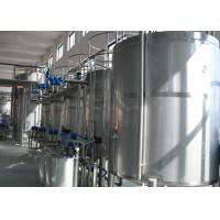 Wholesale High Effeciency Sugar Melting Syrup Plant / Low Alcohol Portable Drink Mixing Blending from china suppliers
