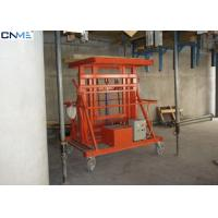 Wholesale Adjustable Height Shifting Trolley Slab Formwork Systems 1750mm-3800mm Max. Lifting Height from china suppliers