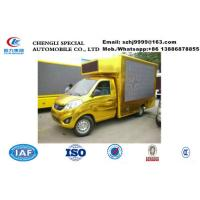 Buy cheap FOTON mobile outdoor advertising led display trucks, FOTON 4*2 mini gasoline mobile LED screen advertising vehicle from wholesalers