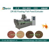 Wholesale Large Capacity Floating Fish Feed Extruder Machine with Double Screw from china suppliers